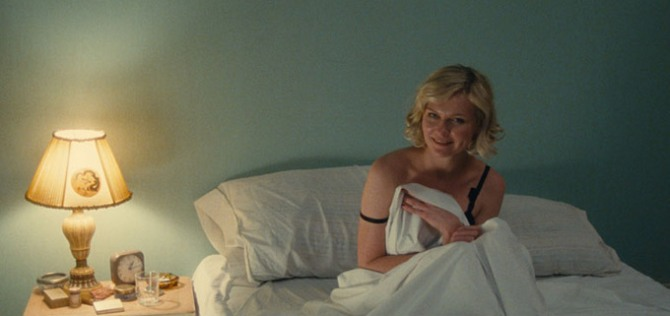 On the Road sex 02 - Kirsten Dunst