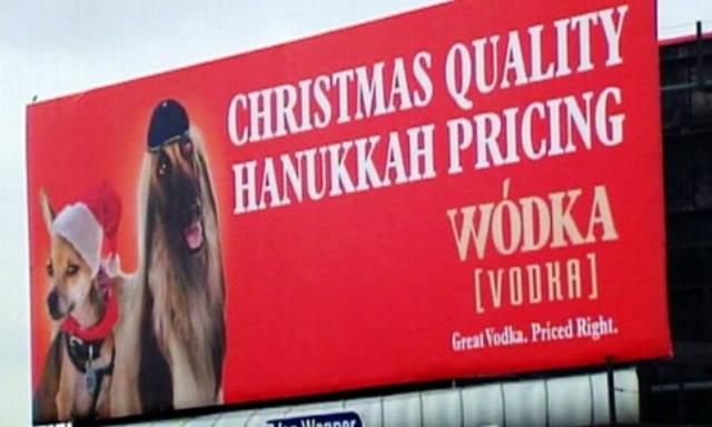 Christmas Bar None Used 01