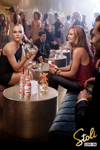Julia Stiles 09 in the Bar None Booze Revooze