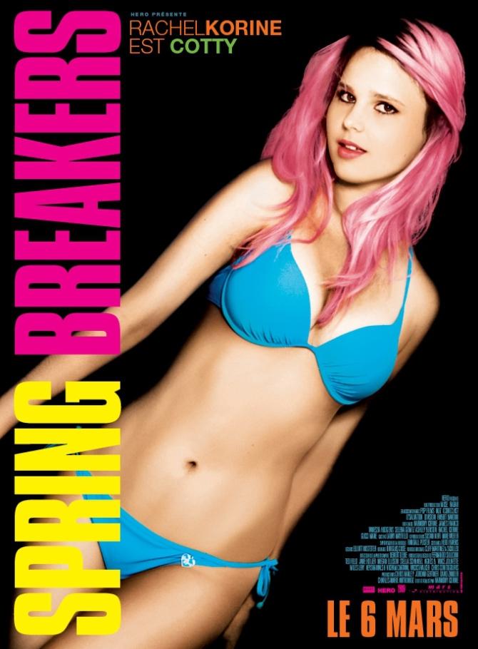 Rachel Korine 00 Bar None Booze Revooze