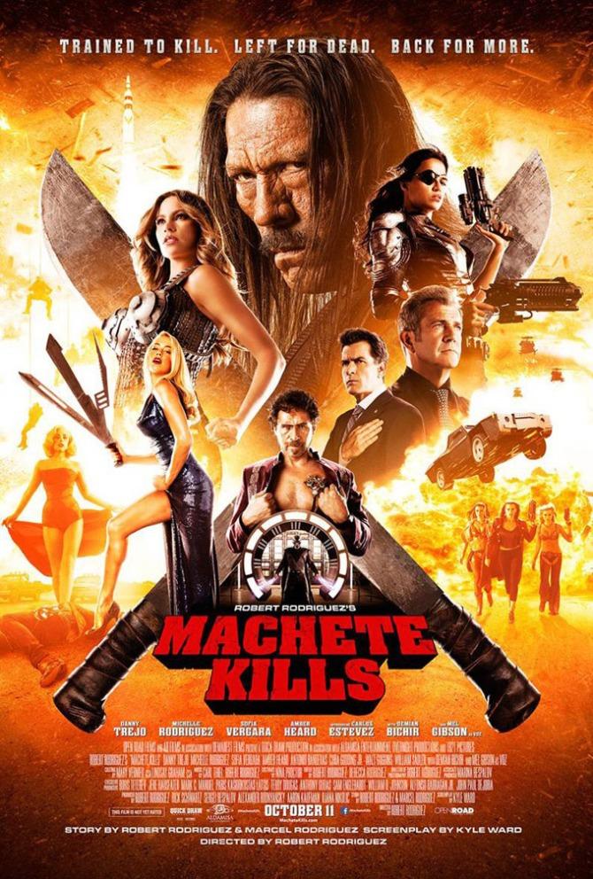 Machete Kills 01 poster AlKHall Bar None Booze Revooze