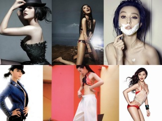 Fan Bingbing Bar None Wallpaper (AlKHall Bar None)