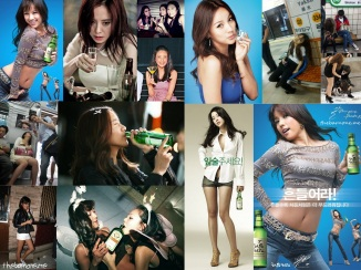 Drunk Korean Girls wallpaper - Click on the shot for a wallpaper (AlKHall Bar None Dregs)