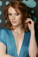 Bryce Dallas Howard 03 (Bar None Booze Revooze AlKHall)