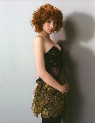 Bryce Dallas Howard 07 (Bar None Booze Revooze AlKHall)